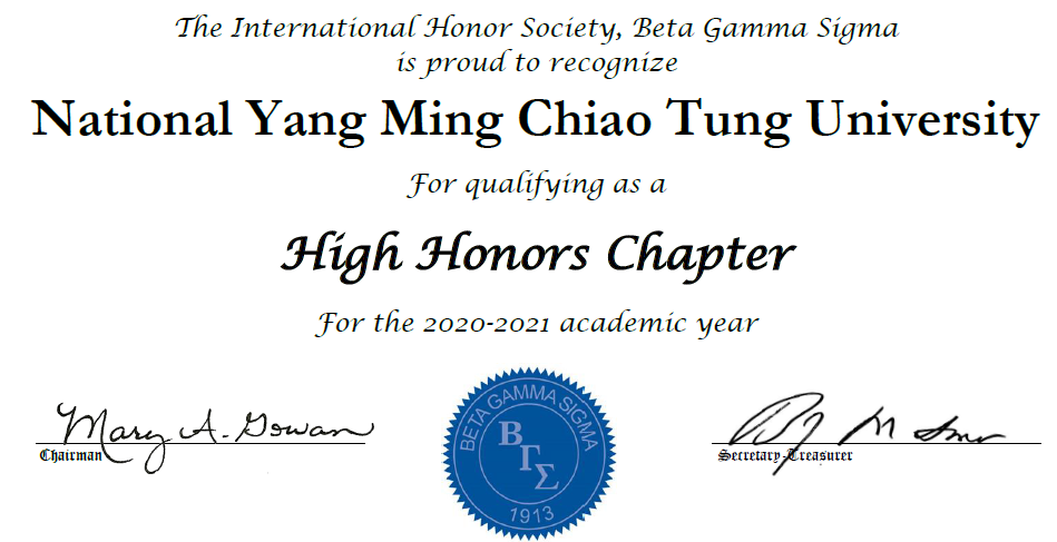 NYCU's Beta Gamma Sigma Recognized as High Honors Chapter for 2017-2021!